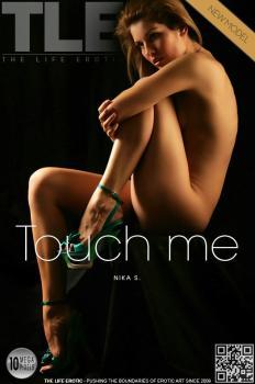 Metartvip- Touch Me