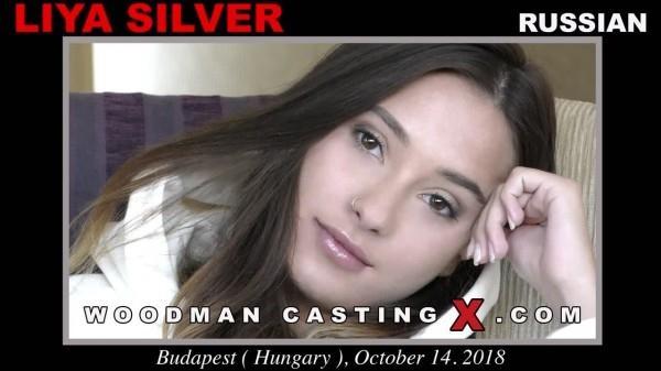 WoodmanCastingx.com- Liya Silver  casting X