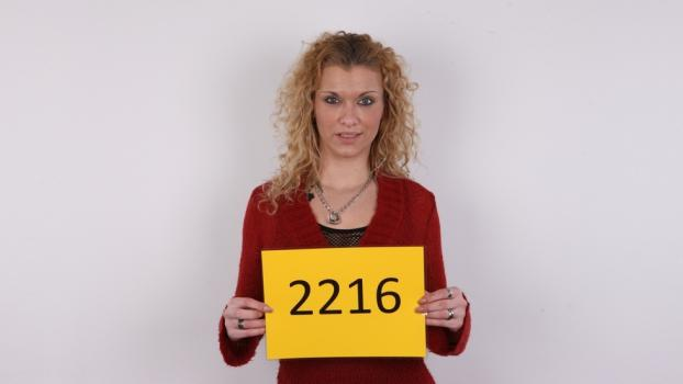 Czechcasting.com- CZECH CASTING - KATERINA (2216)