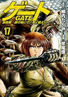 Gate - Jietai Kare no Chi nite, Kaku Tatakeri (ゲート 自衛隊 彼の地にて、斯く戦えり) 01-17