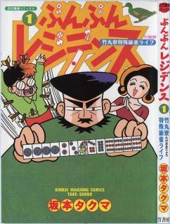 Bunbun Residence (ぶんぶんレジデンス) 01