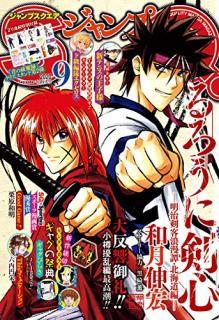Jump Square 2020-09 (ジャンプSQ 2020年09月号)