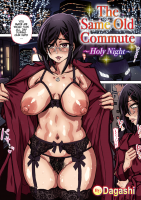 dagashi-the-same-old-commute-holy-night-comic-x-eros-82.png