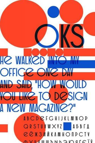 Oks Typeface