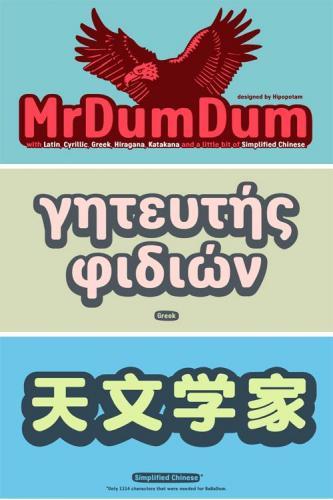 Mr Dum Dum Font Family