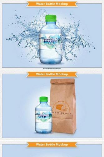 Water Bottle Mockup 762012