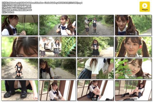 minisuka-tv-2020-08-06-asami-kondou-limited-gallery-movie-26-1-172-5-mb-mp.jpg