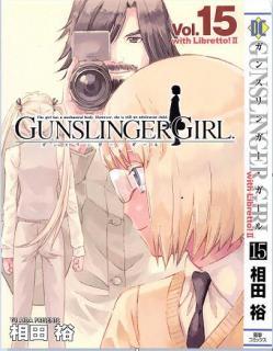 Gunslinger Girl (ガンスリンガー•ガール) 01-15