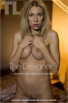 Metartvip- The Designer 1