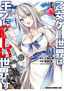 Otomege Sekai wa Mobu ni Kibishii Sekai Desu (乙女ゲー世界はモブに厳しい世界です) 01-04