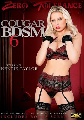 Cougar BDSM 6 (2020)