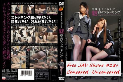 JavFreeHab- NFDM-246 美脚オフィスレディー 魅惑のストッキング