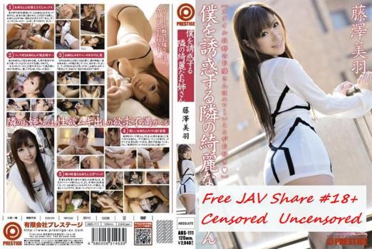 JavFreeHab- ABS-111 僕を誘惑する隣の綺麗なお姉さん 藤澤美羽