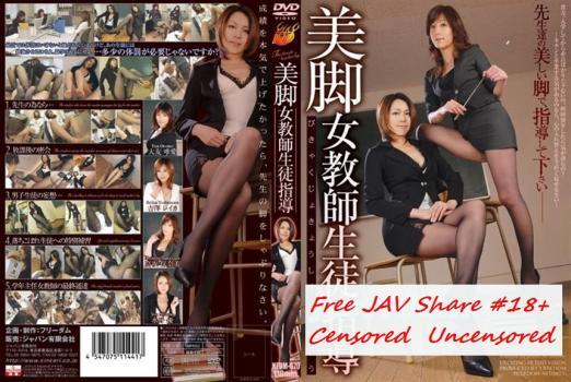 JavFreeHab- NFDM-070 美脚女教師生徒指導