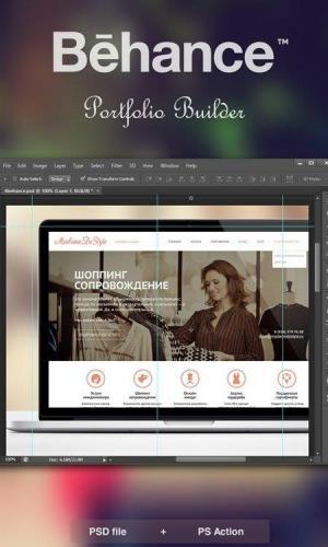Behance Portfolio Builder Photoshop Action