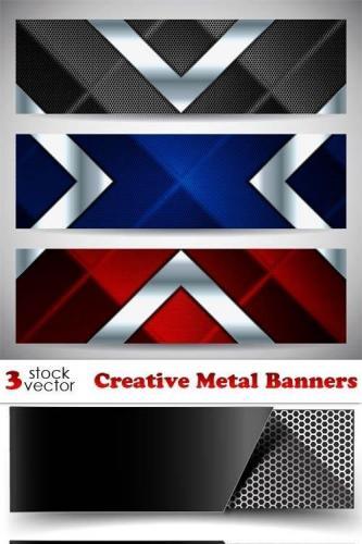 Creative Metal Banners