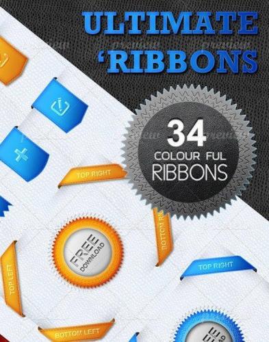 UltimateRibbons Pack