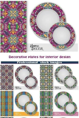 Decorative plates for interior design
