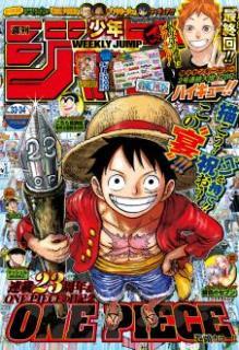 Weekly Shonen Jump 2020-33-34 (週刊少年ジャンプ 2020年33-34号)