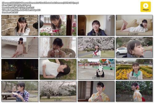 2020-07-10-okamura-homare-1st-visual-photo-book-homare-odyb-1044-mp4.jpg